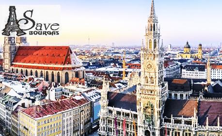 През Юни до Загреб, Мюнхен, Париж, Женева и Милано! Екскурзия с 8 нощувки със закуски, плюс транспорт