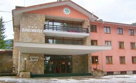 През Януари в Боровец! 3 нощувки със закуски и вечери за двама