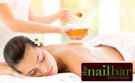 Имуностимулираща и детоксикираща медена терапия с масаж на гръб