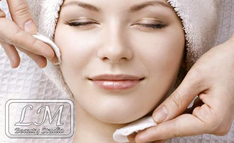 Почистваща и себурегулираща терапия за лице - без или със микродермабразио