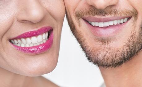 Професионално избелване на зъби с LED лампа, плюс преглед, почистване на зъбен камък с ултразвук и полиране с Air Flow