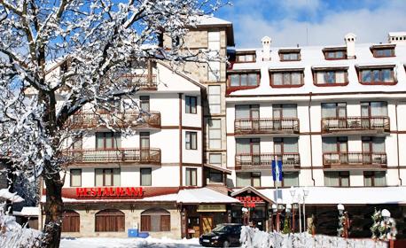 През Януари в Банско! Нощувка със закуска, плюс релакс зона и трансфер до ски лифта