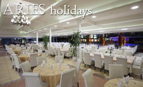 През Септември и Октомври в Дидим! 7 нощувки на база All Inclusive в Didim Beach Elegance*****