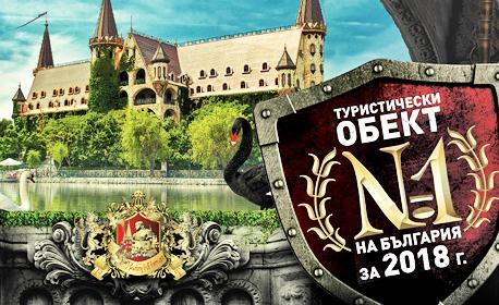 """Вход за Фестивал на виното в Замъка """"Влюбен във вятъра"""", Равадиново - на 17, 18 или 19 Юли"""