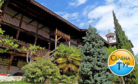 Едноднева екскурзия до Златолист, Мелник и Роженски манастир на 16 Февруари