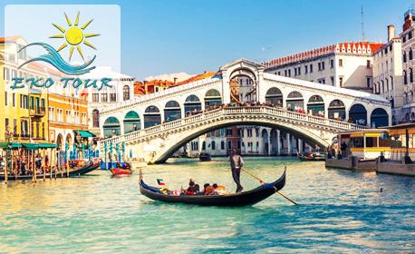 През Май до Загреб, Верона, Милано, Флоренция, Венеция и Френската Ривиера! 5 нощувки със закуски, плюс транспорт