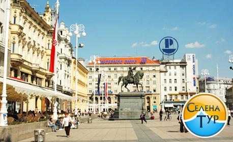 През Априлската ваканция до Любляна, Лидо ди Йезоло и Загреб! 4 нощувки със закуски и 3 вечери, плюс транспорт