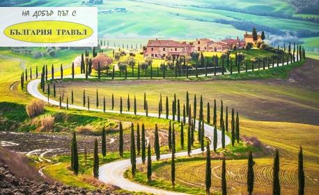 Есенна екскурзия до Венеция, Флоренция и Тоскана! 4 нощувки със закуски, плюс транспорт