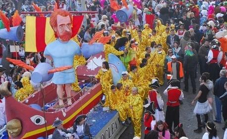 На карнавал в Гърция! Еднодневна екскурзия до Ксанти и Кавала на 10 Март