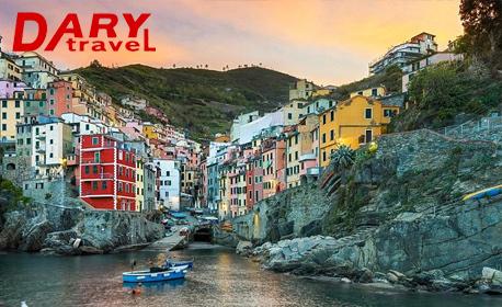 Екскурзия до Италия! 4 нощувки със закуски и вечери в Монтекатини Терме, плюс самолетен транспорт