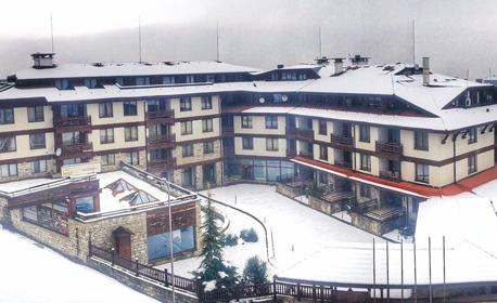 През Януари в Банско! 2 или 3 нощувки, плюс релакс зона и възможност за ползване на ски оборудване