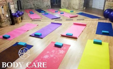 1 посещение на Хатха класическа йога