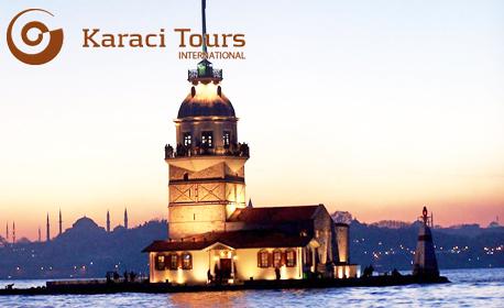 В Истанбул за 8 Март! 2 нощувки със закуски, плюс транспорт, туристическа програма и посещение на Одрин