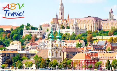 Екскурзия до Будапеща по време на Формула 1! 2 нощувки със закуски, плюс транспорт