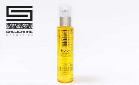 Био олио против стрии и увредена кожа