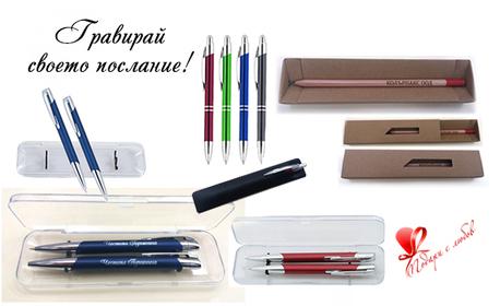 Дървен молив, химикал или комплект с химикал и автоматичен молив - с гравиран надпис по избор