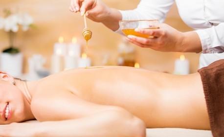 Лечебен масаж на гръб с мед или класически, релаксиращ или спортен масаж на цяло тяло, плюс масаж на глава