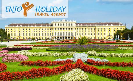 За 3 Март или Първа пролет във Виена! 3 нoщувки със закуски, плюс самолетен транспорт от Варна