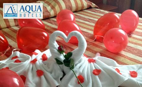 За деня на влюбените във Варна! Нощувка с романтична вечеря, или празничен куверт