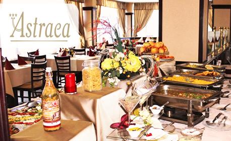 До края на Март в Хисаря! 3, 4 или 5 нощувки със закуски, със закуски и вечери или All Inclusive Light