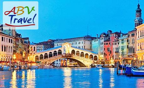 През Април, Май или Юни до Италия и Френската Ривиера! 4 нощувки със закуски, плюс транспорт