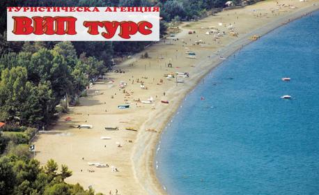 Почивка на Олимпийската ривиера през Юни! 5 нощувки в със закуски и вечери в хотел Platon Beach**, плюс транспорт
