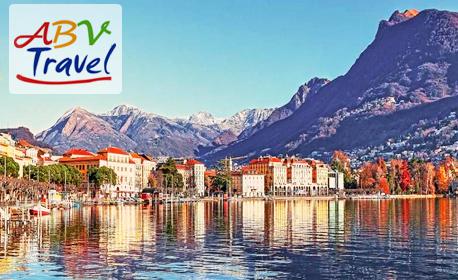 Екскурзия до Хърватия, Италия, Франция, Испания, Монако и Словения! 9 нощувки, закуски и транспорт