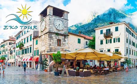 Екскурзия до Будва и Сараево! 3 нощувки със закуски и 2 вечери, плюс транспорт и възможност за Дубровник