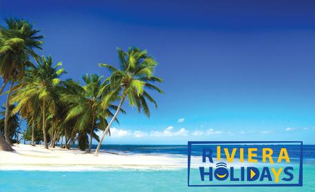 Лукс в Доминикана през Ноември! 7 нощувки на база All Inslusive в хотел 5* в Пунта Кана, плюс самолетен транспорт