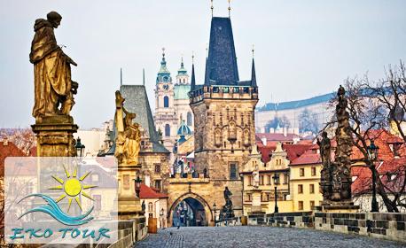 Екскурзия до Будапеща, Прага, Амстердам, Брюксел, Люксембург, Страсбург, Мюнхен и Залцбург! 8 нощувки, закуски и транспорт