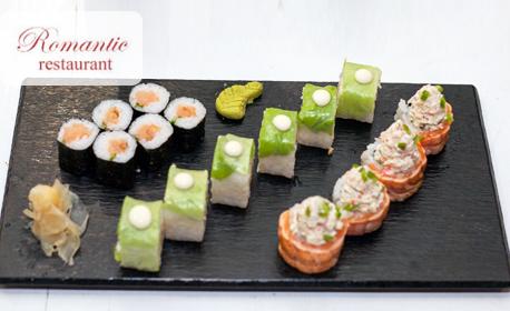 Суши сет Комбо с 16 хапки