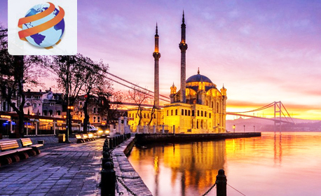 До Истанбул за Фестивала на лалето! 2 нощувки със закуски в хотел 4*, плюс транспорт