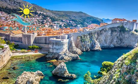 До Будванската ривиера за 24 Май! 3 нощувки със закуски и вечери, плюс транспорт и възможност за Котор и Дубровник