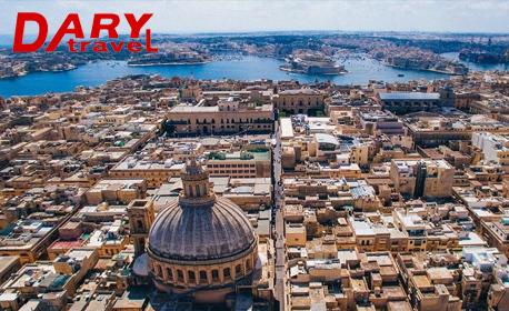 Екскурзия до Малта през Април! 4 нощувки със закуски, плюс самолетен транспорт