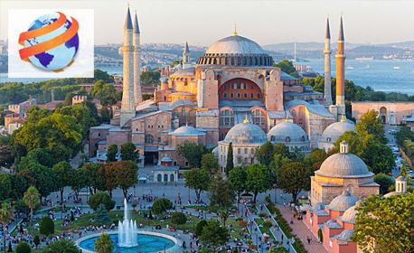 """Април в Истанбул! 4 нощувки със закуски, транспорт и възможност за Принцовите острови, булевард Багдат, Ортакьой и """"Мини Турция"""""""