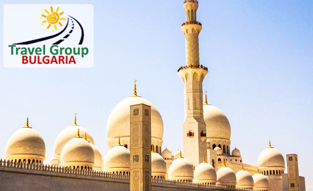 Екскурзия до Дубай! 7 нощувки със закуски, плюс самолетен транспорт и възможност за Абу Даби