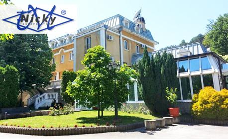 Великден във Върнячка баня, Сърбия! 2 нощувки със закуски, обеди и вечери, едната празнична, плюс транспорт
