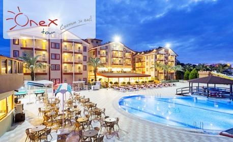 От Април до Октомври край Анталия! 7 нощувки на база All Inclusive в Хотел Hane Sun***** в Сиде, плюс самолетен билет