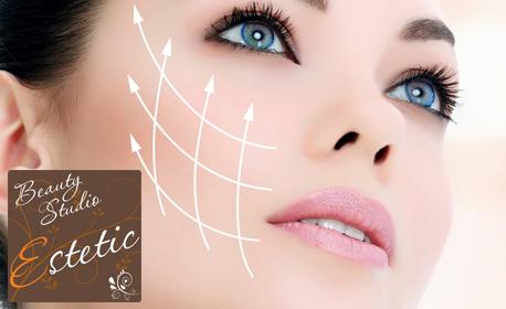RF лифтинг на лице и шия - без или със почистване на вежди