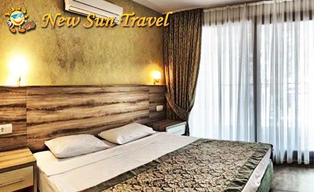 Ранни записвания за почивка в Кушадасъ през Mай! 5 нощувки на база All Inclusive в хотел Ömer Holiday Resort 4*
