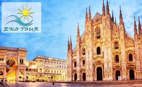 Майска екскурзия до Милано и Флоренция! 4 нощувки със закуски, плюс транспорт и възможност за Кан и Ница
