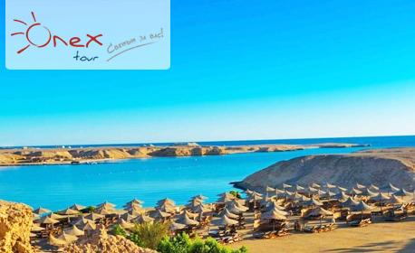 Екскурзия до Египет! 7 нощувки на база All Inclusive в Хотел Aurora Oriental Resort*****, Шарм Ел Шейх, плюс самолетен транспорт