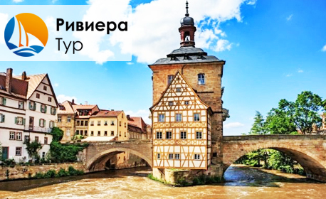 Юли до Линц, Щутгарт, Франкфурт, Кьолн, Бремен и Хамбург! 8 нощувки със закуски, плюс автобусен и самолетен транспорт