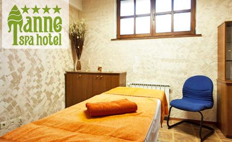 SPA релакс в Банско! Цял ден ползване на топъл басейн с минерална вода, джакузи, парна баня, сауна, солна стая и релакс стая