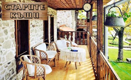 Пролетна почивка в Родопите! Нощувка за двама - в с. Врата