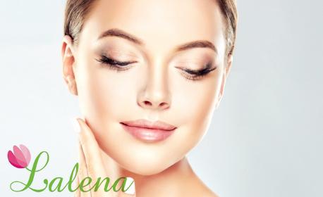 Anti-age терапия на лице и шия
