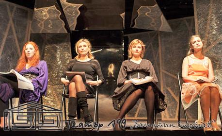 """Четири стихийни актриси с ИКАР 2016 в емблематичния спектакъл """"Театър, любов моя!"""" от Валери Петров - на 16 Юни"""