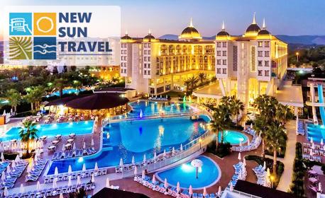 Почивка през Април в Алания, Турция! 7 нощувки на база Ultra All Inclusive в Kirman Hotels Sidera Luxury & SPA 5*