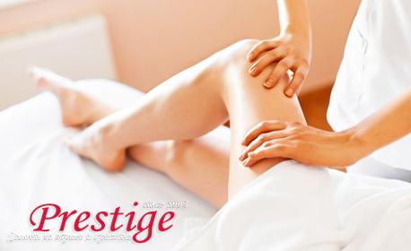 Ръчен антицелулитен масаж на проблемни зони