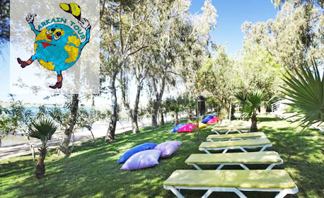 Луксозна морска почивка в Турция през Юни! 7 нощувки на база All Inclusive в Хотел Halic Park*****, Айвалък